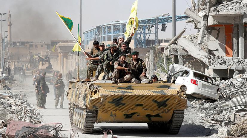 «Уже не скрывая ведут подготовку»: в Минобороны РФ рассказали о курсах США для бойцов вооружённых формирований в Сирии