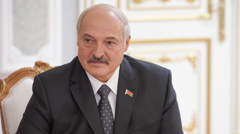 Лукашенко заявил, что для урегулирования в Донбассе необходимо участие США