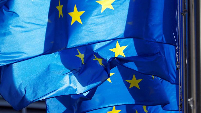 «Никогда ещё ЕС не имел такой слабой поддержки»: с какими трудностями столкнулся Евросоюз на пороге 25-летия