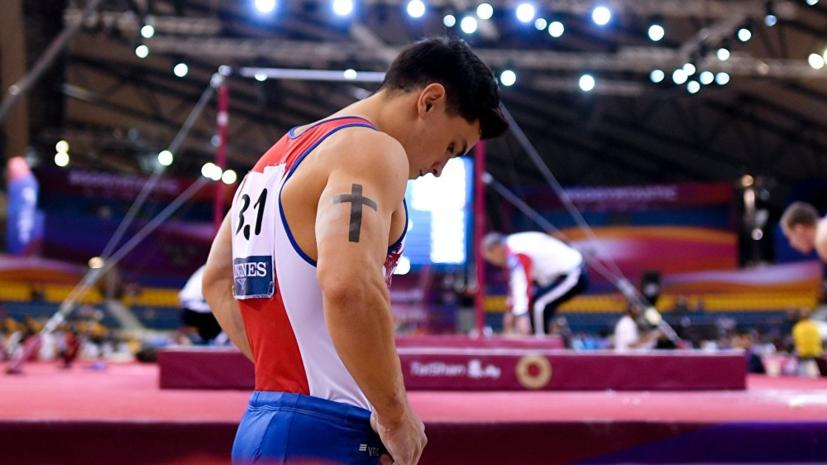 Далалоян стал чемпионом мира по спортивной гимнастике в многоборье
