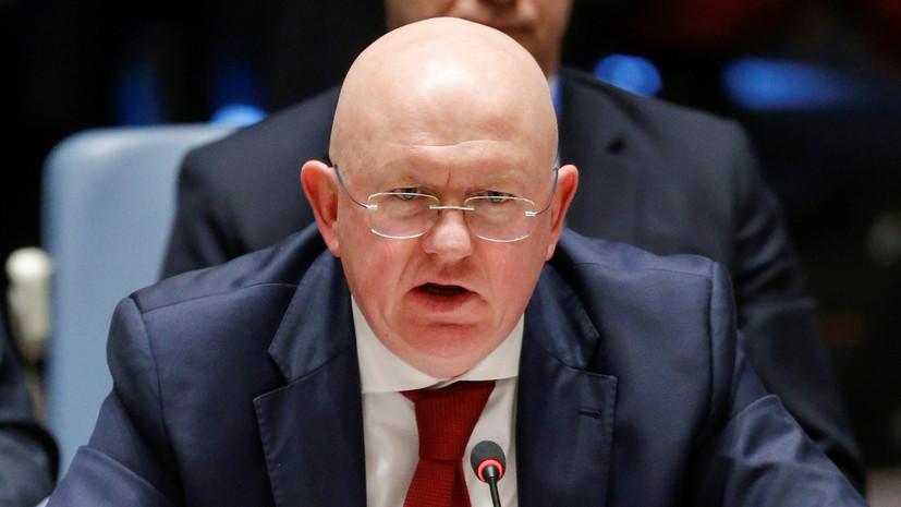 Россия призвала США поддержать резолюцию о снятии блокады с Кубы
