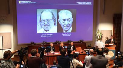 Нобелевские лауреаты по физиологии и медицине 2018 года Джеймс Эллисон и Тасуку Хондзё