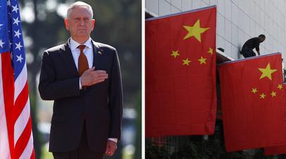 Визит главы Пентагона в Китай был отменён на фоне растущего напряжения между Вашингтоном и Пекином