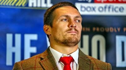 Украинский боксёр Александр Усик