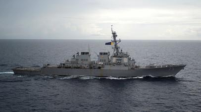 Эсминец ВМС США «Декатур»