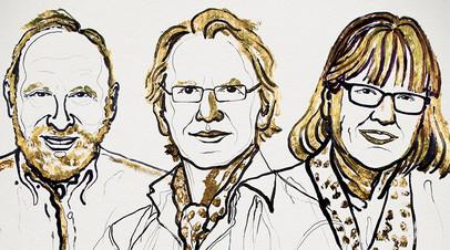 Лауреаты Нобелевской премии по физике 2018 года Артур Ашкин, Жерар Муру и Донна Стрикланд