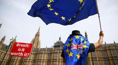 Протестующие против брексита в Лондоне