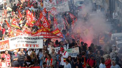 Протест в Париже, 9 октября 2018 г.