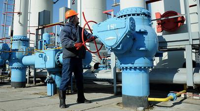 Газовые трубы «Нафтогаза»