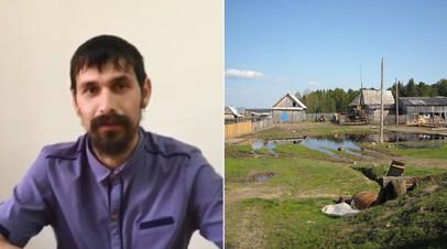 Староверу из Бразилии, который 20 лет прожил в тайге, могут выдать российское гражданство