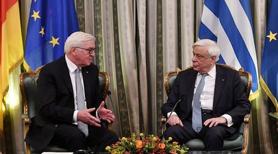 Президенты Греции и Германии Прокопис Павлопулос и  Франк-Вальтер Штайнмайер