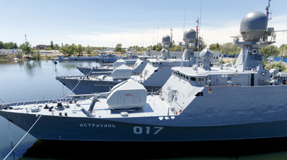 База Каспийской флотилии в Астрахани
