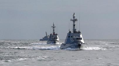 Украинские корабли на учениях
