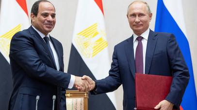 Путин и ас-Сиси договорились полностью восстановить авиасообщение между РФ и Египтом