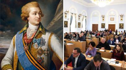 Генерал-фельдмаршал светлейший князь Г.А. Потёмкин-Таврический (художник Василий Нестеренко)