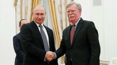 Встреча Владимира Путина с советником президента США по нацбезопасности Джоном Болтоном