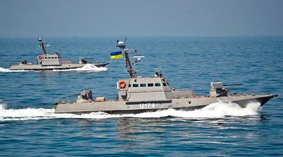 Mалые бронированные артиллерийские катера ВМС Украины «Бердянск» и «Аккерман»
