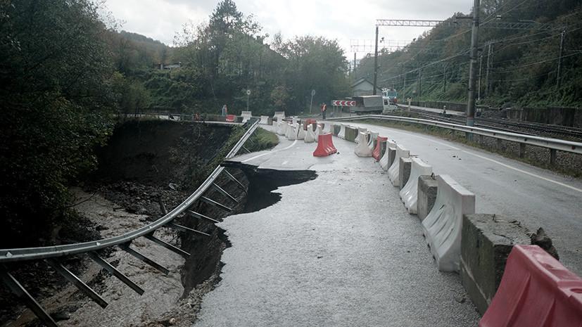 Число пострадавших при наводнении в Краснодарском крае превысило 590