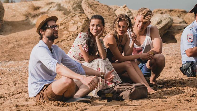 Романтика под солнцем: в прокат выходит комедия «Крымский мост. Сделано с любовью!»