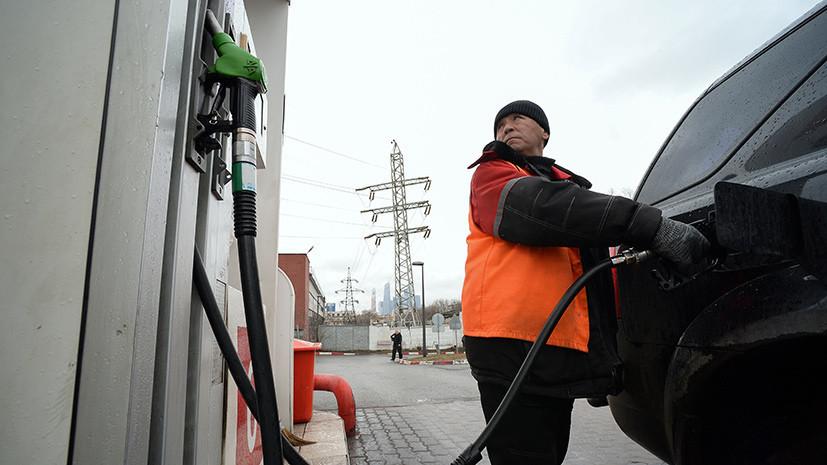 Экстренное торможение: как правительство и нефтяники намерены сдерживать рост цен на бензин