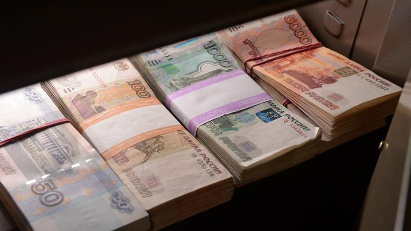 Эксперт дала прогноз по ситуации с рублём в ноябре