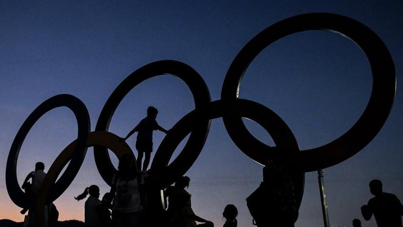 Президент ОКР прокомментировал участие россиян в Играх-2020