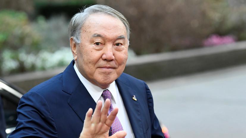 Назарбаев назвал отношения Казахстана и России образцовыми
