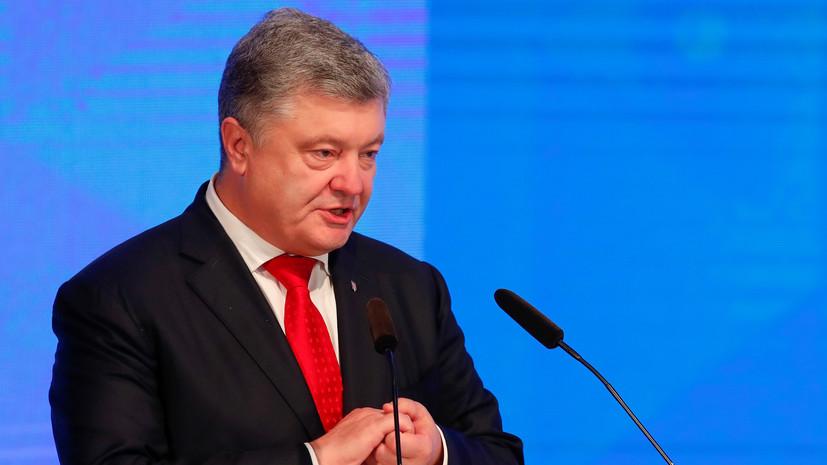 Порошенко прокомментировал санкции России против Украины