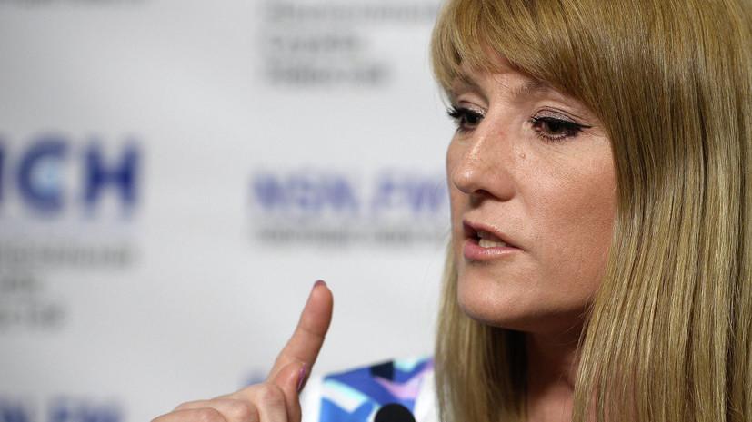 Журова раскритиковала антидопинговый саммит, организованный в США