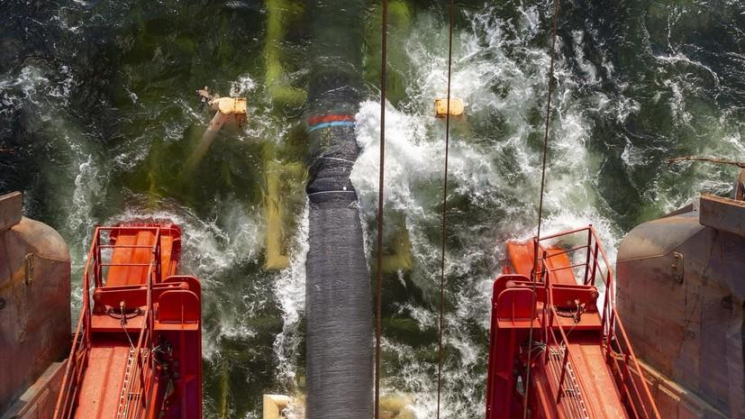 Бизнес ФРГ рассчитывает на полную реализацию «Северного потока — 2»