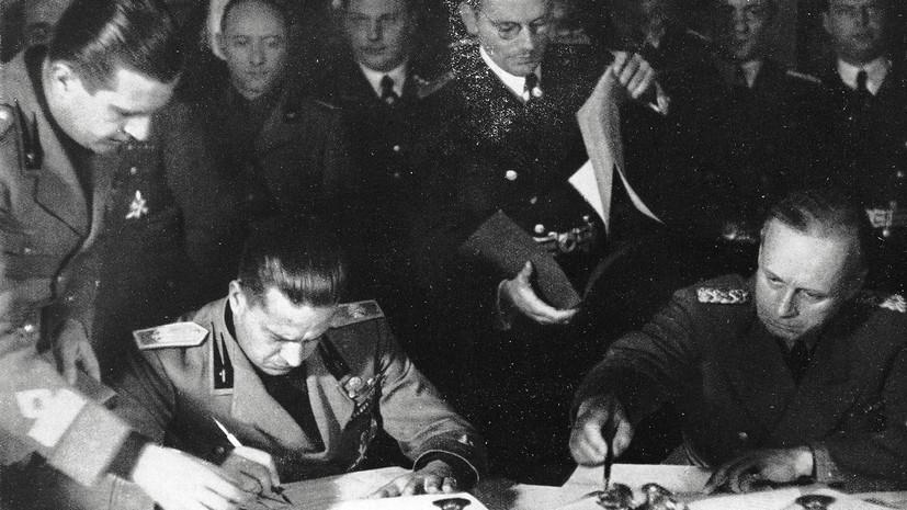 «Преференции для союзников Гитлера»: как Венский арбитраж отдал Венгрии Южную Словакию и Закарпатье