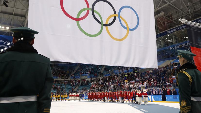 Беттмэн заявил, что Олимпиады мешают чемпионату НХЛ