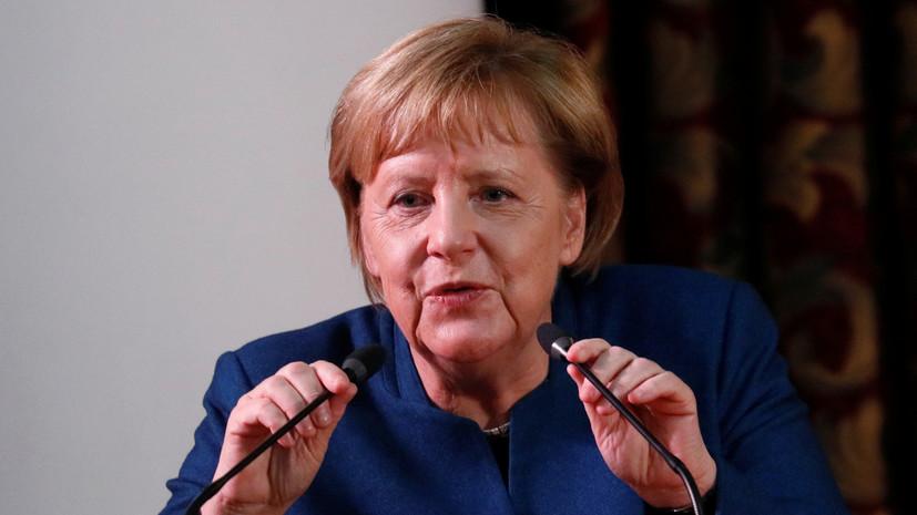 Меркель выступила за реформирование ВТО