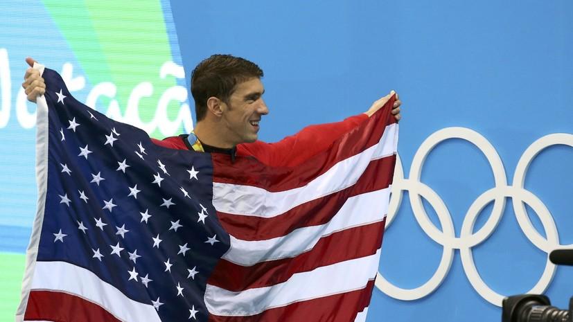 Фелпс считает, что настало время реформировать WADA