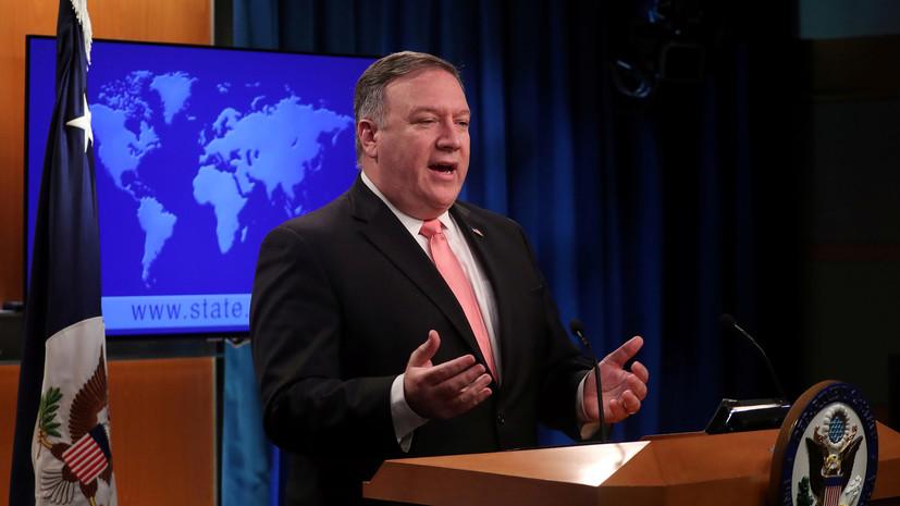 США все еще пытаются найти общие сРоссией интересы,— Помпео