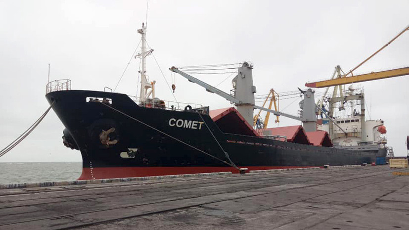 «Ответ санкциям»: Украина арестовала груз следовавшего из России в Бельгию судна
