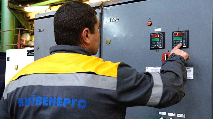 «Масштаб катастрофы представить сложно»: на Украине может начаться массовое отключение отопления