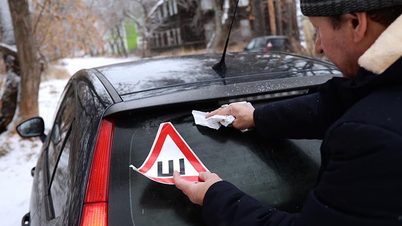 Наклейкой меньше: МВД внесло в правительство предложение отменить знак «Шипы»