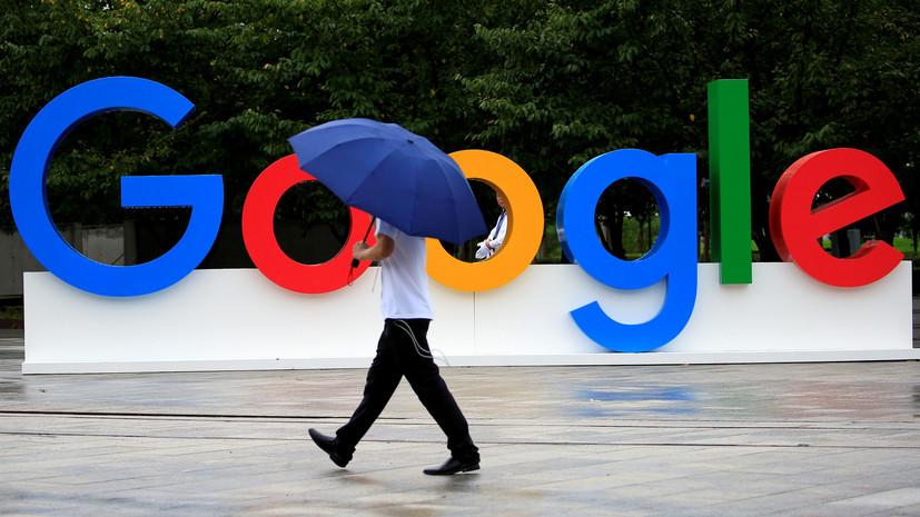 Roskomnadzor Invited A Google Representative To Draw Up A Protocol