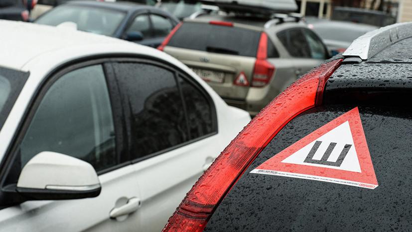 Автоэксперт рассказал, почему знак «Шипы» необходимо отменить