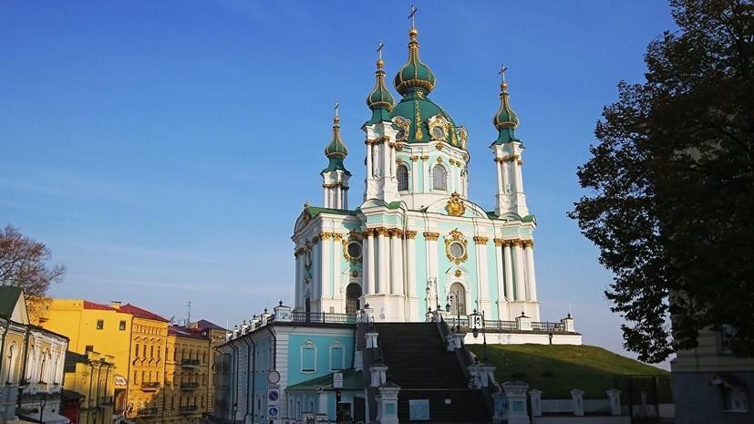 В Константинополе заявили, что на Украине «больше не существует» УПЦ МП