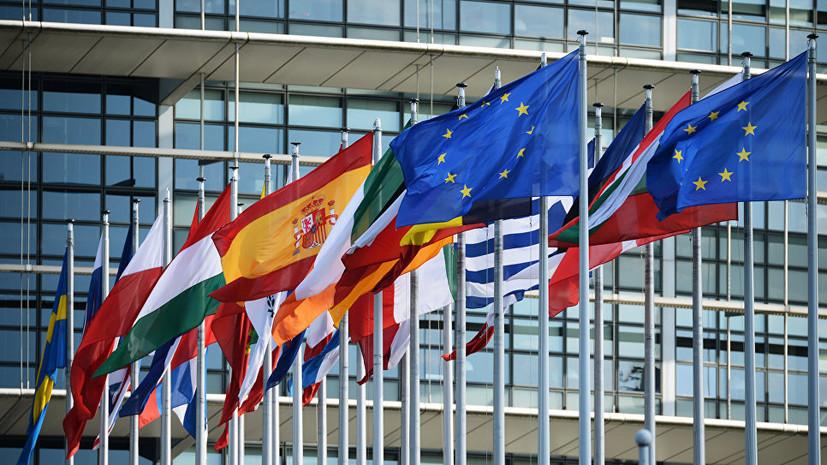В Европарламенте призывают Сербию снизить «зависимость» от российского газа