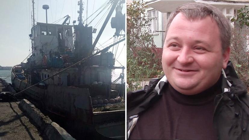 Экипаж арестованного Украиной судна «Норд» рассказал о своём освобождении