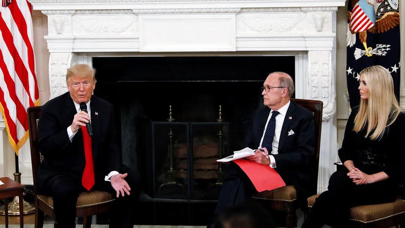 Время платить по счетам: что может стоять за обещаниями Трампа сократить госдолг США