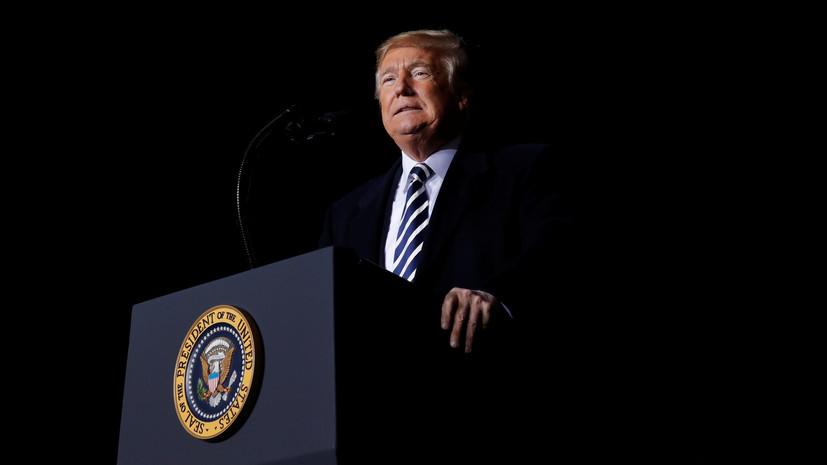 Трамп напомнил Ирану о введении новых санкций в стиле «Игры престолов»