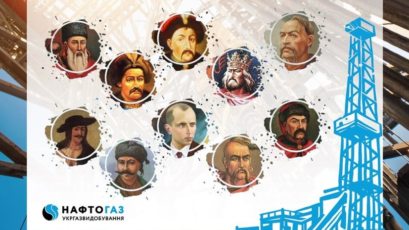 На Украине буровые станки назовут в честь Мазепы и Бандеры