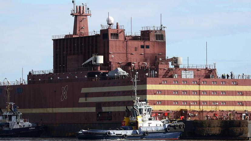 В России запустили реактор первой плавучей атомной электростанции