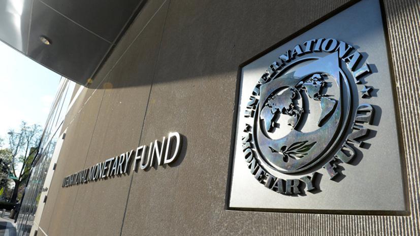 Эксперты МВФ 4 ноября прибудут на Украину