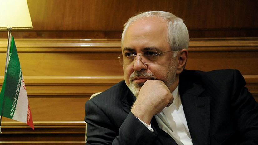Глава МИД Ирана и представители ЕС обсудили противодействие санкциям США