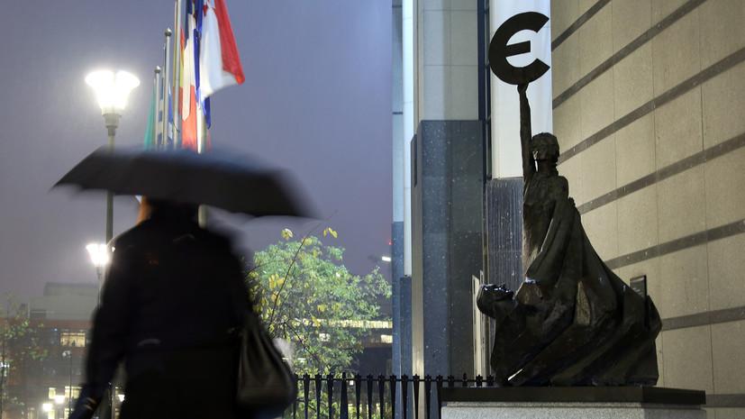 Исчерпанный резерв: почему экономический рост в Европе замедлился до четырёхлетнего минимума